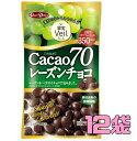 正栄デリシィ 果実Veil カカオ70 レーズンチョコ 40g×12袋 【正栄デリシィ チョコレート ぶどうチョコ ハイカ…