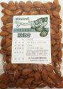 世界美食探究 アーモンド カリフォルニア産 無塩ナッツ (素焼き) 250g 【無塩、無油】【Almond】