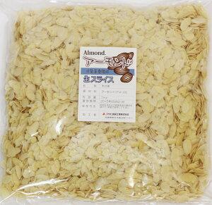 【宅配便送料無料】世界美食探究 カリフォルニア産 アーモンドスライス 1kg   【生 アーモンド 無塩 無油】