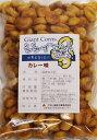 世界美食探究 ペルー産 ジャイコーン 250g【カレー味】【ジャイアントコーン】