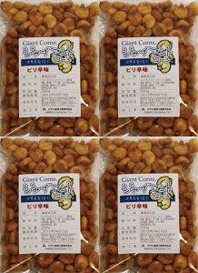 世界美食探究 ペルー産 ジャイコーン 1kg【ピリ辛味】【ジャイアントコーン】
