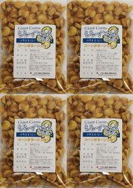世界美食探究 ペルー産 ジャイコーン 1kg【コーンポタージュ味】【ジャイアントコーン】