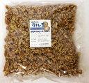 世界美食探究 くるみ クルミ アメリカ産 クルミハーフ (薄塩オイルロースト仕上げ) 1kg 有塩ナッツ