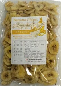 世界美食探究 フィリピン産 ドライフルーツ バナナチップ 250g