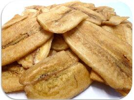 世界美食探究 フィリピン産 ドライフルーツ トーストバナナチップ 5kg 【業務用】【スライスバナナ、乾燥バナナ】