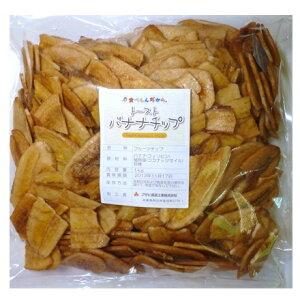 世界美食探究 フィリピン産 トーストバナナチップ 1kg【ドライフルーツ スライスバナナ、乾燥バナナ】