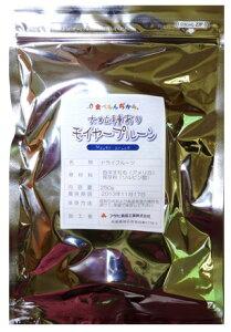 【メール便送料無料】 世界美食探究 アメリカ産 ドライフルーツ プルーン 大粒種ありモイヤープルーン 250g×2袋