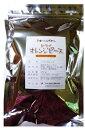 世界美食探究 タイ産 濃厚オレンジピース(実) 250g 【ドライフルーツ ドライオレンジ、おれんじ、ドライミカン、乾燥みかん】