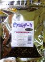 世界美食探究 ドライフルーツ イラン産(パリズナッツ農園) 無添加ピアロムデーツ(種あり) 250g 【ナツメヤシの実、ラミグリップ】
