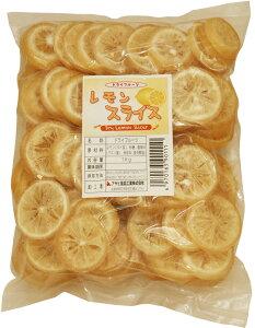 世界美食探究 タイ産 輪切りレモンスライス 1kg     【檸檬 ドライフルーツ 砂糖使用】