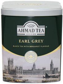 世界美食探究 AHMAD TEA アールグレイ(リーフティー) 200g