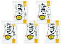 コスモス食品 ふんわりたまごのおみそ汁 9.6g×5食    【フリーズドライ しあわせいっぱい 味噌汁 国産 国…