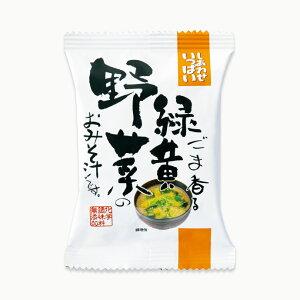 コスモス食品 ごま香る緑黄野菜のおみそ汁  11.2g    【フリーズドライ しあわせいっぱい 味噌汁 国産 国内産 化学調味料無添加】