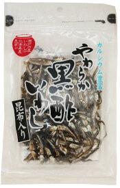 扇屋食品 やわらか黒酢いわし(昆布入り)  65g×10袋   【食べる小魚 おつまみ 珍味 国産 国内産 鰯】