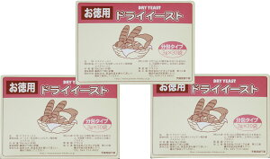 パイオニア企画  お徳用ドライイースト  90g(3g×30p)×3個    【製菓材料 洋粉 こだわり食材 パン酵母 個包装】