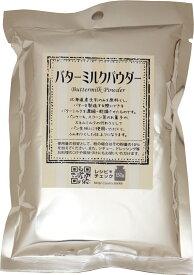 【メール便送料無料】 パイオニア企画 バターミルクパウダー 150g×2袋     【製菓材料 洋粉 こだわり食材】