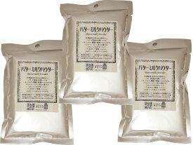 【宅配便送料無料】 パイオニア企画 バターミルクパウダー 150g×3袋     【製菓材料 洋粉 こだわり食材】