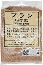 パイオニア企画 ブラン(ふすま) 200g     【製菓材料 洋粉 こだわり食材 小麦ふすま】