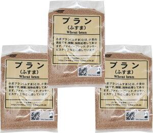 パイオニア企画 ブラン(ふすま) 200g×3袋     【製菓材料 洋粉 こだわり食材 小麦ふすま】