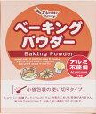 パイオニア企画 ベーキングパウダー(アルミ不使用)   21g(3.5g×6P)    【製菓材料 洋粉 こだわり食材 …