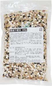 雑穀米 グルメな栄養士の国産21種 雑穀 プレミアム雑穀 300g
