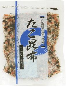 乾物屋の底力 生ふりかけ たこ昆布 70g   【澤田食品 蛸こんぶ タコ】