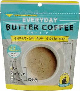 フラット・クラフト エブリディ・バターコーヒー 150g(約42杯分)   【お湯を注ぐだけ ギー&MCT配合 フラットクラフト インスタント】