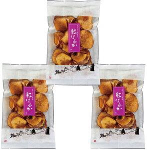 グルメな栄養士の 国産紅はるかチップス 86g×3袋 【国内産】【金時芋 芋チップス さつまいもチップス】