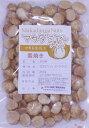 世界美食探究 オーストラリア産 マカダミアナッツ 【素焼き】 250g【無塩、無油】