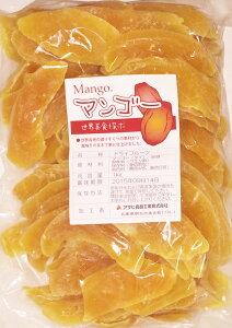 【宅配便送料無料】 世界美食探究 タイ産 肉厚ドライマンゴー ドライフルーツ 1kg