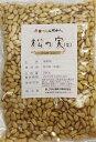 【宅配便送料無料】 グルメな栄養士の 松の実(生)(まつのみ) 250g