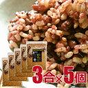 かんたん酵素玄米 プレミアム 3合 5袋 約30食分 【玄米 小豆 天然塩と3種の雑穀をブレンド】令和2年産 和歌山県産 玄…