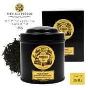 マルコポーロ茶葉100gです