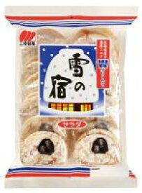 [三幸製菓]雪の宿サラダ(24枚)×12個
