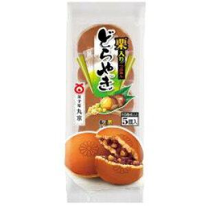 丸京製菓 5個 栗入りどらやき 1袋