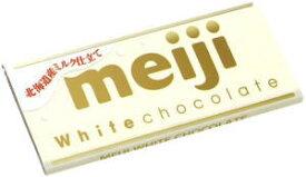 [meiji]ホワイトチョコレート 10枚