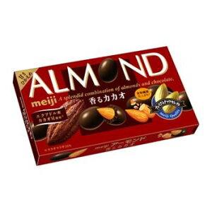 明治アーモンドチョコレート香るカカオ 10箱