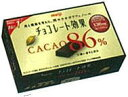 チョコレート効果カカオ86%BOX 5箱