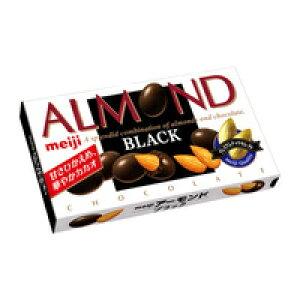 明治アーモンドチョコブラック 10箱