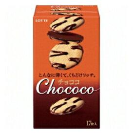 チョココ 5箱