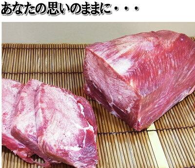 塩仕込み牛タンブロック約700g/焼肉/バーベキュー/bbq/焼き肉/肉