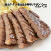 Craftsmanship ぎゅうたん cow sputum profit gift, the present which it is easy to eat that salt training thick slice oxtongue 10mm 500 g (3-4 portions) thick slice Sendai wall thickness cut is soft