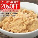 【宮城県WEB物産展30%OFF対象商品】鳳陽 純米粕(酒粕) 5kg(500g×10個 )【送料無料】