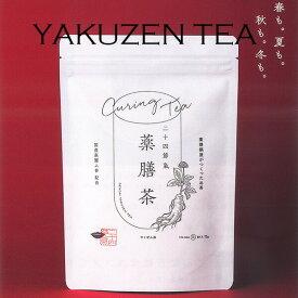 二十四節氣 薬膳茶75g(15袋)×2 メール便送料無料薬膳鍋屋がつくったお茶国産高麗人参配合健康 美 癒し冷蔵品・冷凍品と同梱可