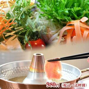 牛タンしゃぶしゃぶ200g スープ1個付味付け牛タン作成の時にタン先部分を薄くスライスした商品ですので、焼いても美味しく召し上がれます。