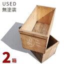 りんご木箱 取手付 木箱 収納ボックス 2箱セット 中古 DIY 収納 木箱 リンゴ箱 木製 リンゴ箱 りんご箱 什器 木箱 ア…