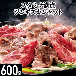 お中元 ギフト ジンギスカン鍋 セット タレ付 北海道 送料無料 ラム 肉 羊肉 御中元