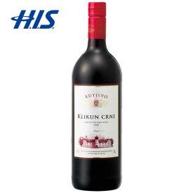 【クーポンでお得!】 HIS クロアチア お土産 クロアチア 赤ワイン クリクンノアール (クロアチア 土産 お土産 みやげ おみやげ ワイン 赤ワイン 酒)