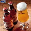 【クーポンでお得!】 HIS フィリピン お土産 サンミゲール 4本セット (フィリピン 土産 お土産 みやげ おみやげ 海外ビール 輸入ビール)