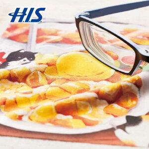【クーポンでお得!】 HIS 台湾 お土産 台湾 メガネ拭き 3枚セット (台湾 土産 お土産 みやげ おみやげ 眼鏡拭き 雑貨 海外雑貨)